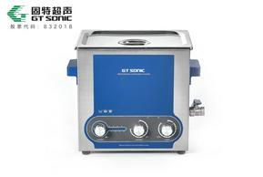 固特超声专注于医用超声波清洗机定制,中国超音波清洗器的专家