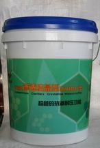 水泥基渗透结晶型防水材料Ⅱ型