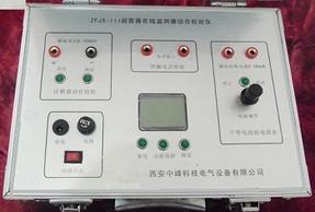 ZFJS-W避雷器监测校验仪