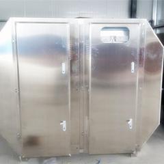 塑料厂废气治理uv光氧催化废气净化器厂家