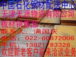 供应Q345B钢板Q345B锰板Q345C高强板Q345D钢板
