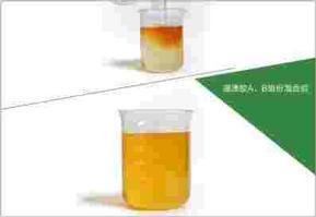 A级环氧树脂胶 环氧树脂AB胶