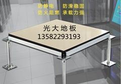 陶瓷全钢防静电地板供应