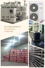 厦门冷库工程|厦门冷库供应商|冷库厂家