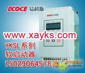 软启动器 供水控制柜 配电柜