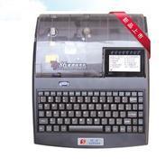 自动色带预收紧套管打码机硕方Tp86