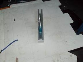 铝合金输液隔帘轨道