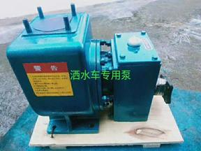 广东佛山洒水车水泵80洒水泵65洒水泵