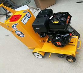 8203;供应路面汽油切割机 汽油刻纹机 切割刻纹一体机