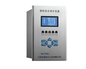 DCAP-3010通用型保护测控装置
