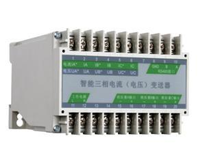HJD200电测量变送器