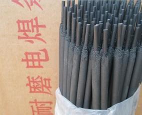 EDPCrMo-Al-03低合金钢耐磨焊条D112耐磨焊条
