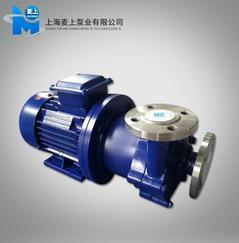 CQ工程塑料磁力泵(法兰连接)