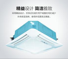 天井机单冷 冷暖系列 内嵌式