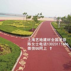 透水地坪彩色道路人行道铺装渗水地坪体育场地面厂价直销