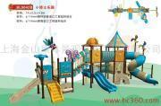 上海、幼儿园儿童游乐玩具设施、淘气堡、生产、销售