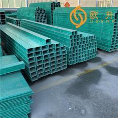 江苏欧升玻璃钢电缆桥架生产厂家