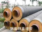 预制钢套钢蒸汽保温管耐350度高温沧州常年生产销售