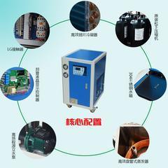 模具专用水循环制冷机