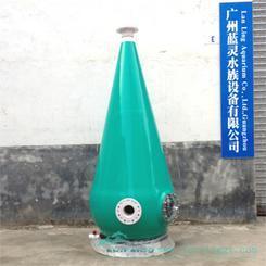 渔悦 循环水养殖 增氧设备 增氧锥AC50