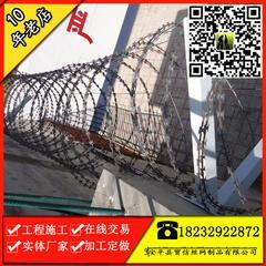 监狱安全防护不锈钢刀片刺网直接厂家