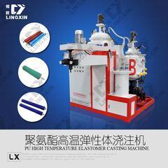 领新聚氨酯 脚轮 弹性体浇注机生产机械设备