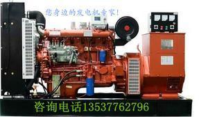 深圳200KW柴油发电机现货低价出租