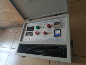 电热熔焊机塑料焊机