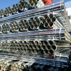 现货批发利达牌镀锌钢管 50镀锌管多少钱一米 水暖消防用镀锌管