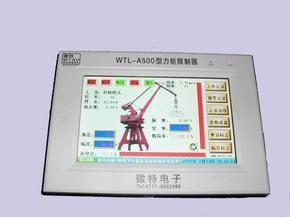 力矩超负荷限制器-宜昌微特电子设备有限公司