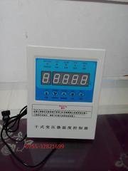 TW-BWD-4K110干式变压器温控器