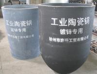 热镀锌工业陶瓷镀锌锅