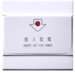16A插卡取电  C8-CK 酒店系