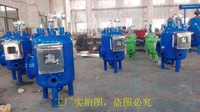 郑州物化水处理器怎么卖