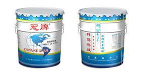 重庆地坪漆涂料工程-地坪漆涂料施工-科冠涂料