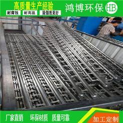 河北鸿博湿电玻璃钢阳极管厂家产品优势