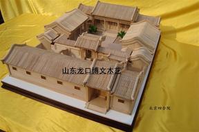 木制古建筑模型,四合院模型,蓬莱阁模型,团城故宫天安门