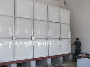 【玻璃钢水箱】晨风公司专业供应商