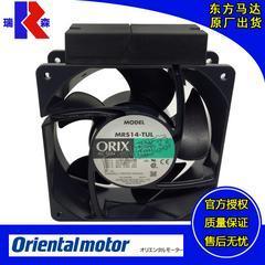 ORIX日本东方散热冷却原装进口工业风扇MRS18-DUL