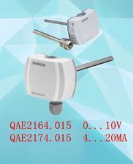 西门子房间温度传感器QAA2071壁挂式室内传感器