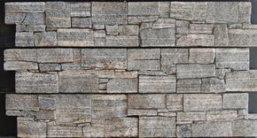 灰白色石英文化石FSSW-137
