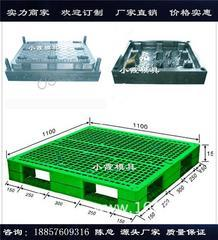 中国塑胶注射模具厂家1311注射地板模具开模