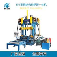 H型钢组焊矫一体机