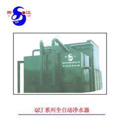 QZJ系列全自动净水器