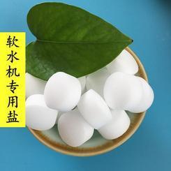 山東廠家直銷軟水鹽,軟水機軟化水專用鹽