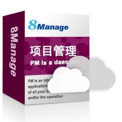 IT项目管理软件有哪些_项目管理工具有哪些
