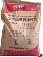 聚合物加固砂浆+北京加固砂浆厂家