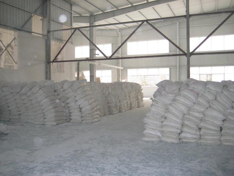 济宁大永粉业  氢氧化钙