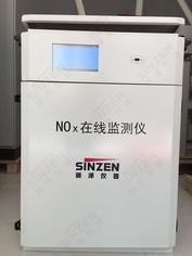 锅炉氮氧化物在线监测仪