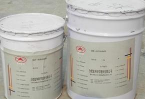 供应合肥、芜湖、巢湖、六安封缝胶用于混凝土表面裂缝的密封